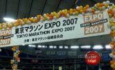 Muchas carreras y maratones hacen una gran la