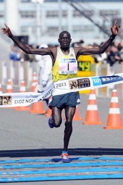 Análisis de la elite mundial de maratón