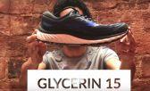 Brooks Glycerin 15