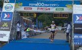 Nao Kazami batió el récord mundial de los 100 kms
