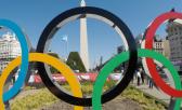 Cómo ver los Juegos Olímpicos de la Juventud