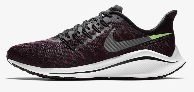 13b0c032420 Nike Zoom Vomero 14  un salto de calidad y una tecnología de ...