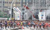 Cómo ver en vivo la Maratón de Tokio