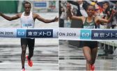 Legese y Aga se consagraron en la Maratón de Tokio 2019
