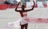 La edición de este año del Maratón de Chi