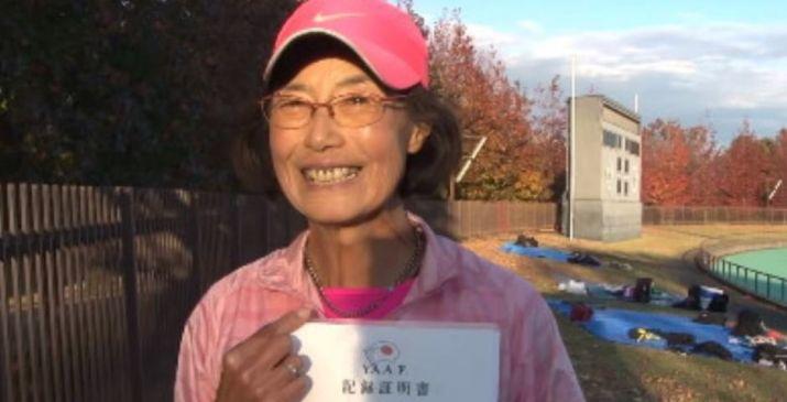 Mariko Yugeta, vibrante
