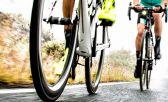 Atualmente, o uso da bike como meio de transp