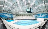 O Campeonato Mundial de Esportes Aquáticos e