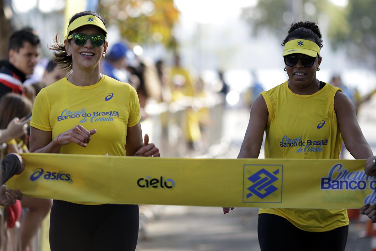 Circuito Banco Do Brasil : Ativo u eu e circuito banco do brasil belo horizonte tem mil