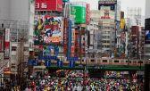 Maratón de Tokio 2018