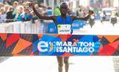 Inscripción Maratón de Santiago 2018