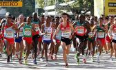 Mundial de Media Maratón
